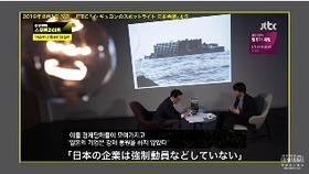 JTBC6