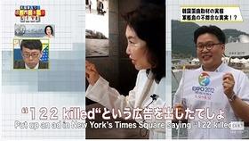 韓国メディア14