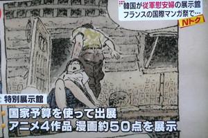 56d3bf6f.jpg