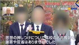 日曜報道14