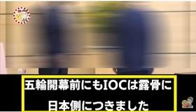 日韓情報18