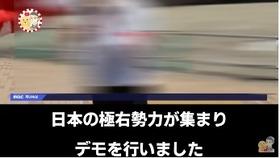 日韓情報12