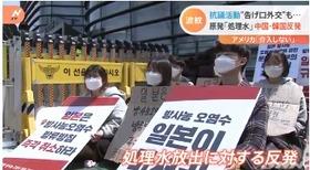 韓国デモ3
