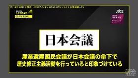 JTBC15