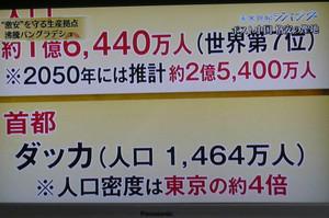 5e649e53.jpg
