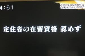 5eda2df1.jpg