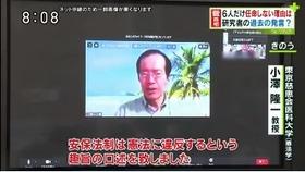 日本学術会議17