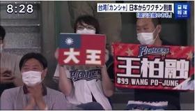 台湾ワクチン20