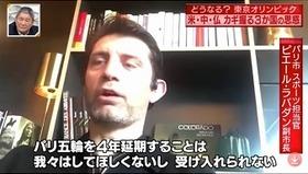情報7daysニュースキャスター41
