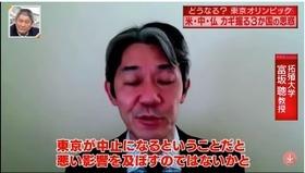 情報7daysニュースキャスター20