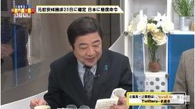 元慰安婦訴訟9