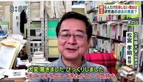 日本学術会議13