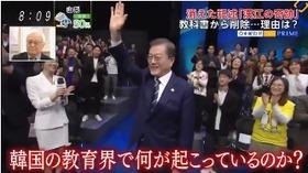 日曜報道25