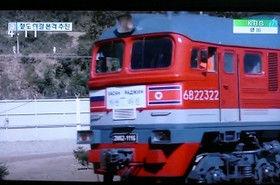 P1340877