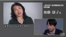 JTBC8