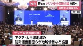 アジア安全保障会議2