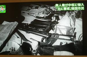 7d43fcf5.jpg