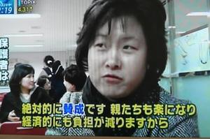7f01b28f.jpg