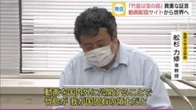 竹島証言10