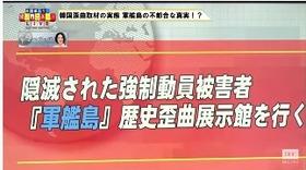韓国メディア00