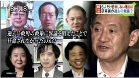 日本学術会議21