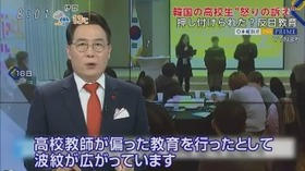 日曜報道31