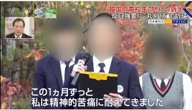日曜報道13