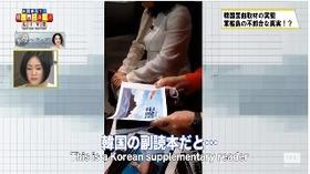 韓国メディア22