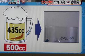 8e5518cd.jpg