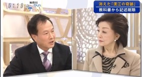 日曜報道28