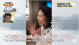 韓国メディア2