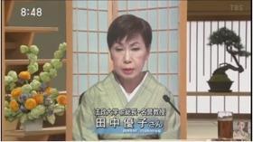 慰安婦・田中優子6
