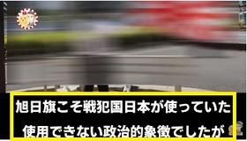 日韓情報16