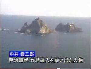 鬱陸島で見た!~竹島・溝は埋まったか~【TSKスーパーニューススペシャル ...