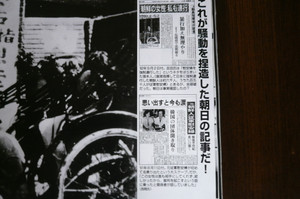 918bd672.jpg