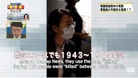 韓国メディア15