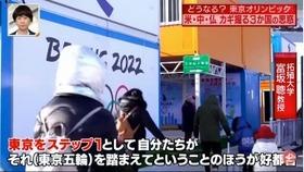 情報7daysニュースキャスター26
