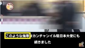 日韓情報22