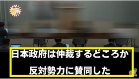 日韓情報8