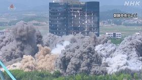 ケソン工業団地爆破