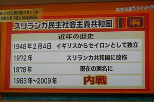 a2ec950c.jpg