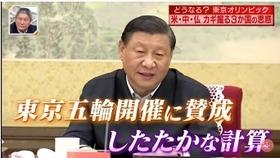 情報7daysニュースキャスター19