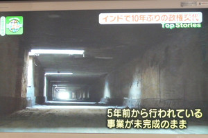 b4593f84.jpg