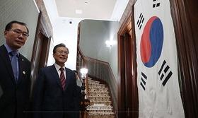 在米大韓帝国