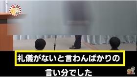 日韓情報15