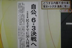 bb8516c0.jpg