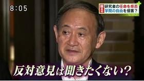 日本学術会議12