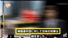 日韓情報3