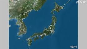 米軍 東海