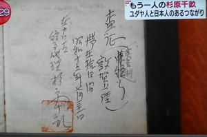 bf674a45.jpg